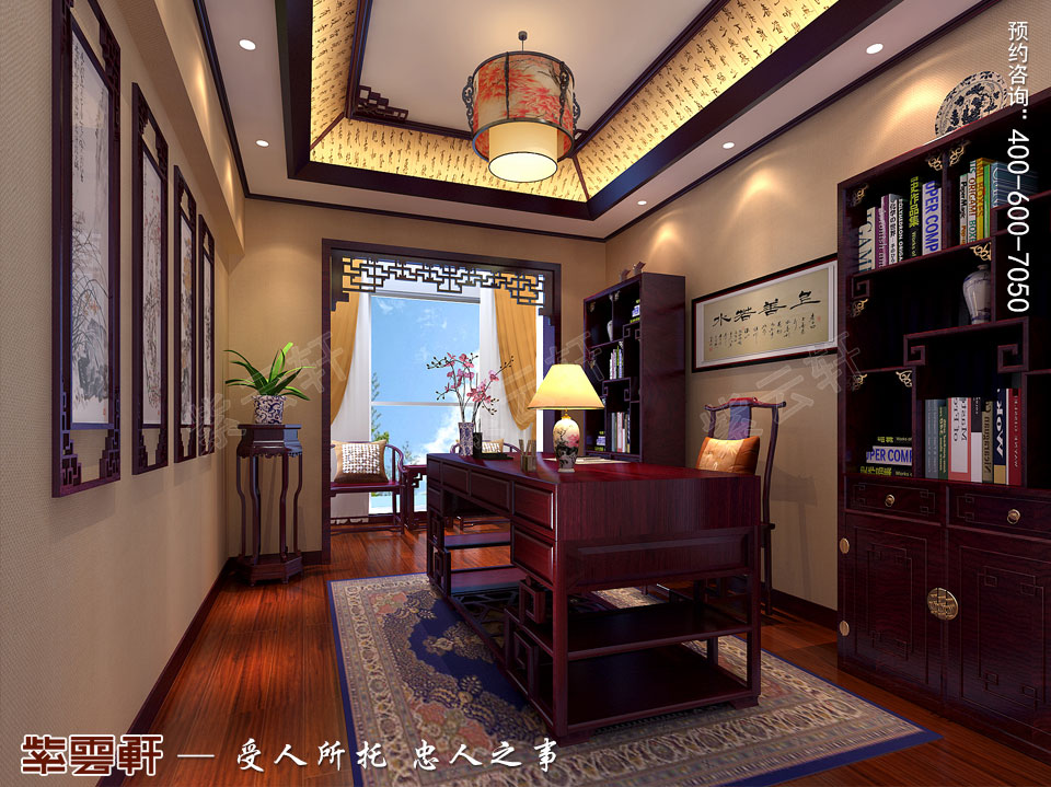 书房中式风格装修图