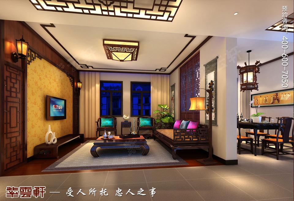 传统家装装饰客厅