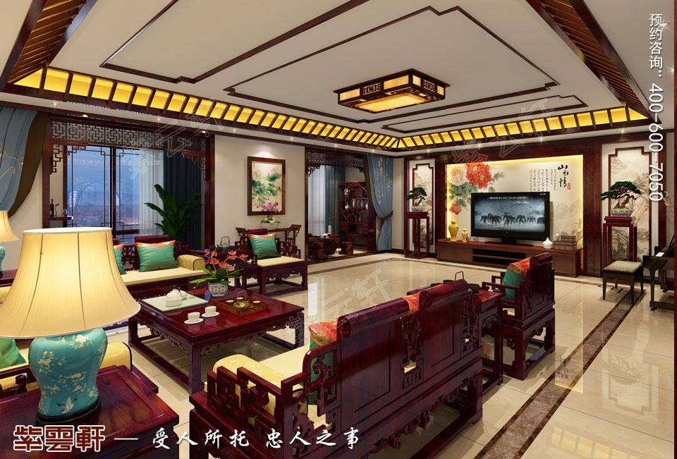 古典公寓装饰客厅