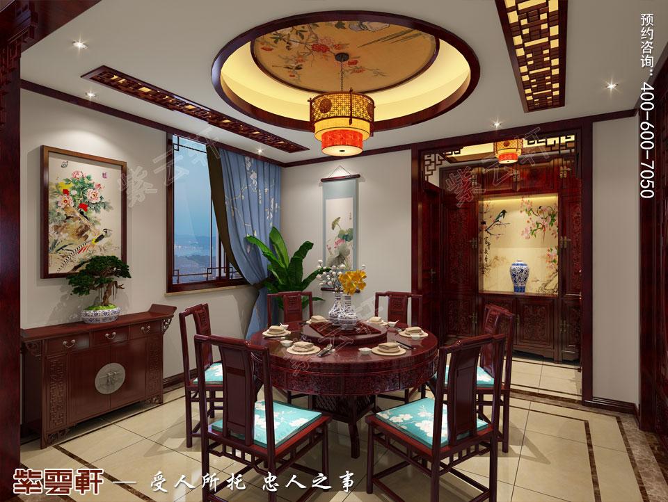 古典公寓装饰餐厅