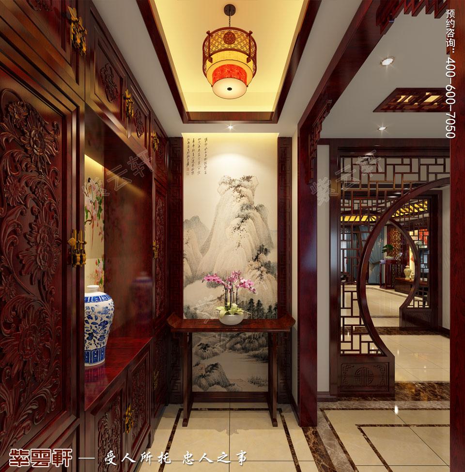 古典公寓装饰玄关