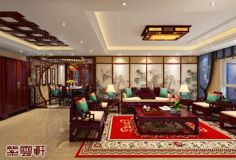 中式客厅实例