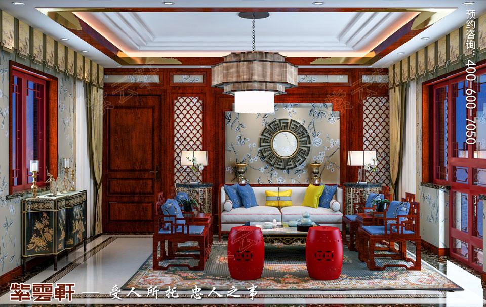 客厅豪宅中式装修