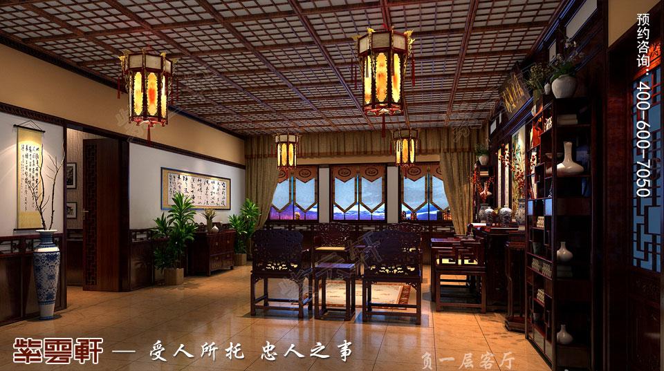 中国古典装修风格.jpg