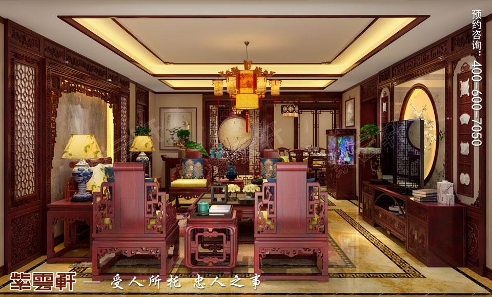 家装中式装修