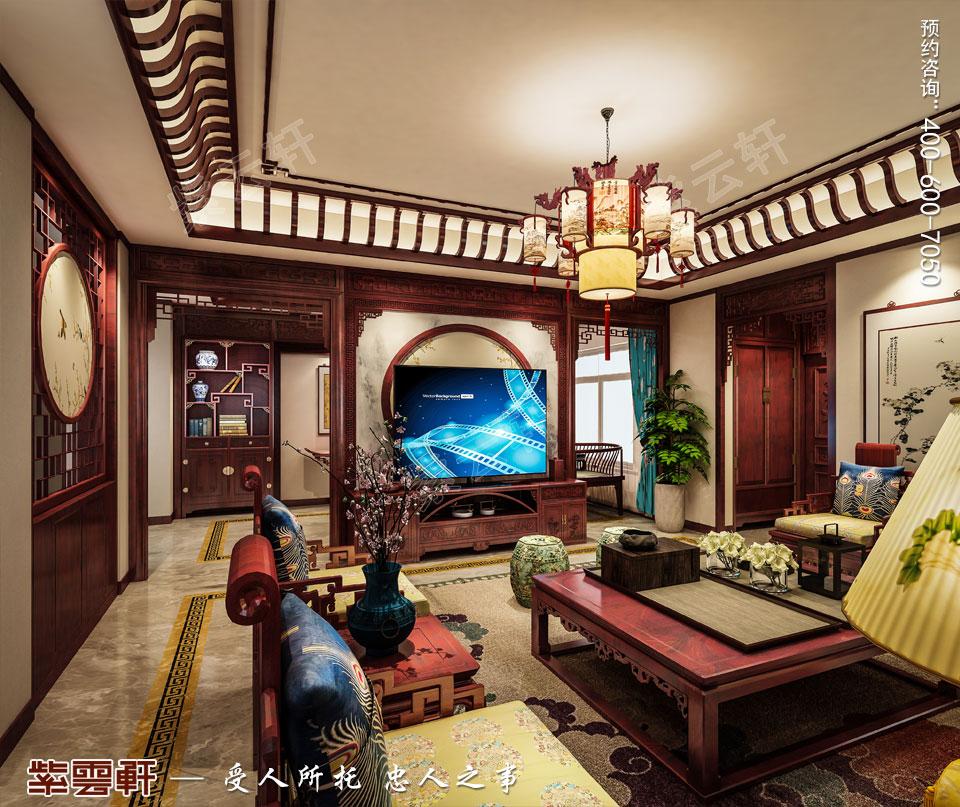 中式客厅设计装修图片