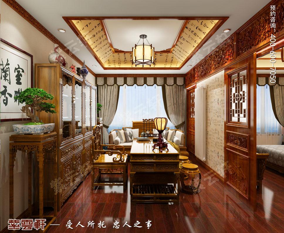 中式风格设计图片