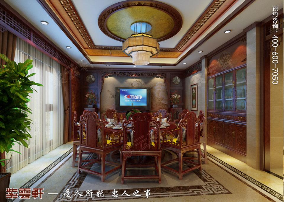 中式豪宅设计餐厅