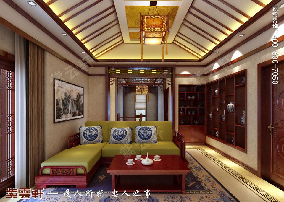 中式豪宅设计起居室