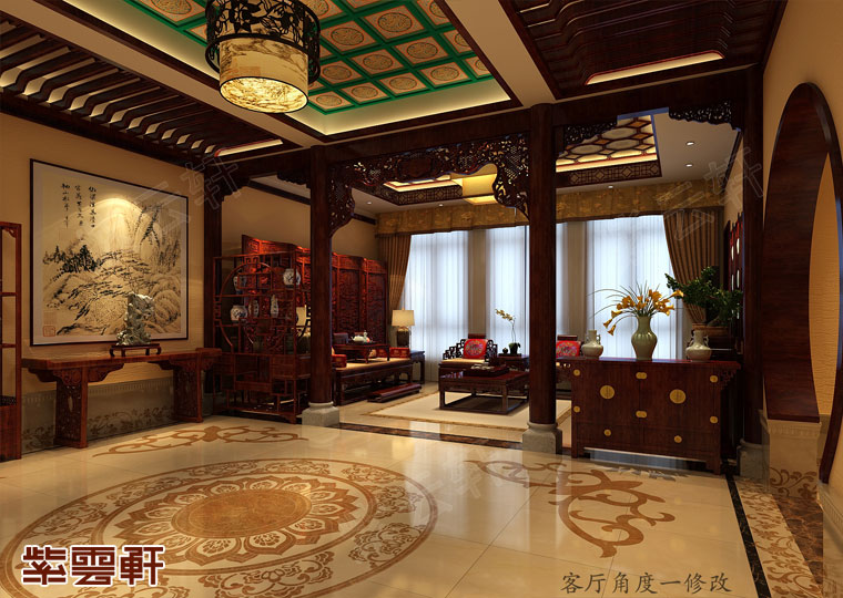 客厅传统装修
