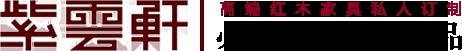 太阳娛乐城登录网站